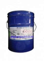 수용성절삭유 MIC-7HN EX8500 (KS W2종1호)