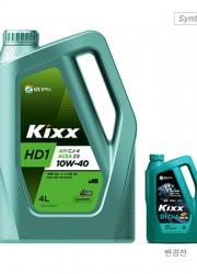 디젤엔진오일 Kixx D1 CJ-4 /4L(SAE10W-40)