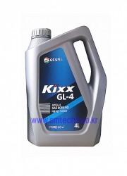 기어오일 Kixx API GL-4 (80W-90) 4L