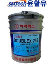 구름베어링용 그리스 DOUBLEX 252 (15Kg)_흑색
