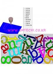 Quick CAD CAM Software 레이저