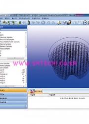 Quick DNC Software