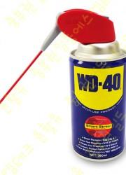 WD-40 방청윤활유 350ml