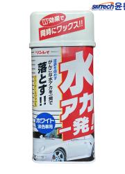 일본 직수입 카샴푸 (흰색계열 차량 전용)